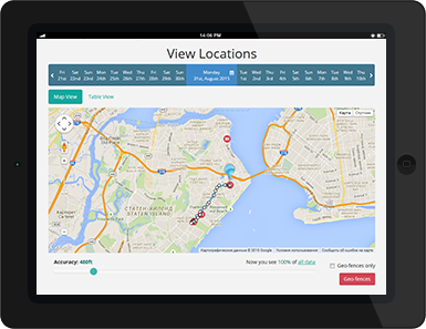 Cell Phone Monitoring: View Locations
